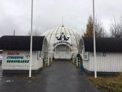 Murmansk Oceanarium