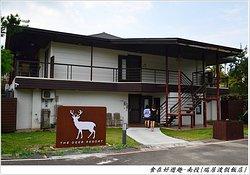 The Deer Resort