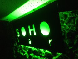 Soho Bar Gijon