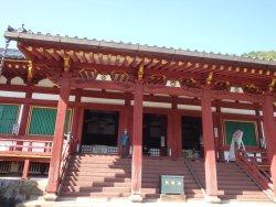 Yatadera Temple