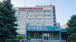 Novocherkassk