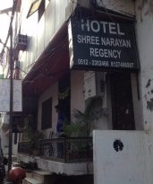 Hotel Shree Narayan Regency