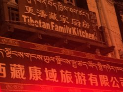 Tibetan Family Kitchen