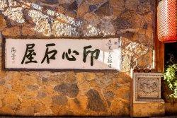 Lijiang Spiritual Utopia Hotel