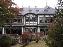 Former Matsumoto Family Residence