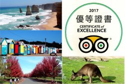 KK Melbourne Tours