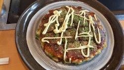 Okonomiyaki Kawamoto Shimonoseki
