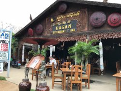 A Little Bit of Bagan Restaurant