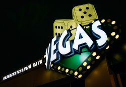 Vegas-Ivanovo