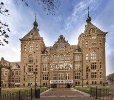 阿姆斯特丹热带博物馆