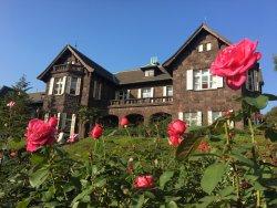 Former Fukukawa Gardens