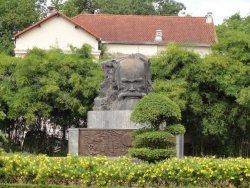 Phan Boi Chau Street Monument
