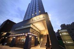 Hotel Sunshine Utsunomiya