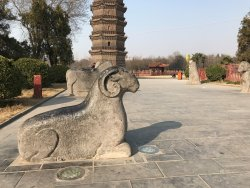 Kaifeng Iron Tower Park