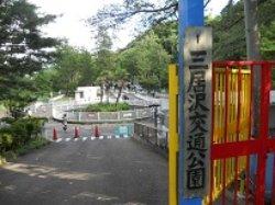 Sendai City Sankyosawa Traffic Park