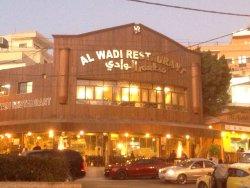 Al-Wadi Restaurant