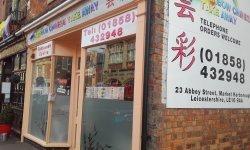Rainbow Chinese Takeaway