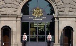 The Presidency Building