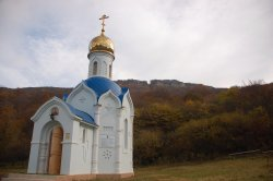 Savranskaya Funicular