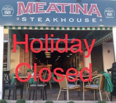 ‪Meatina Steakhouse‬