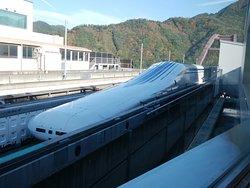Yamanashi Linear Test Line