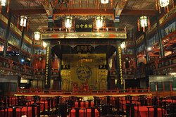 Huguang Guild Hall(Peking Opera)