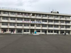 Ruins of the Great East Japan Earthquake Sedai Arahama Elementary School