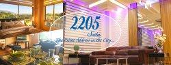 2205 Suites