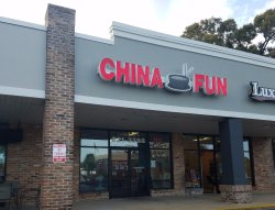 China Fun Restaurant