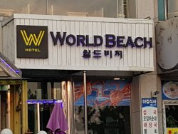 World Beach Motel
