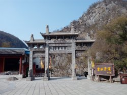 Yunmeng Mountain