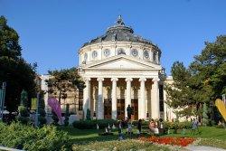 罗马尼亚神殿 (Ateneul Roman)