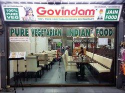 Govindam