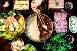 Hot Pot Republic
