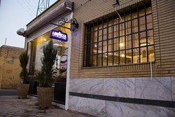 Cafe Kashan