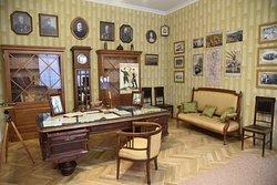 Chizhevskiy's House Museum