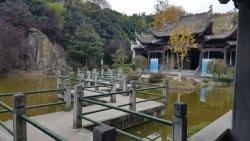 Lord Bao Park