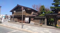 Yokoyama Residence