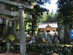 Hakkai Shrine