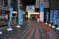 Yoshimoto Manzai Theater