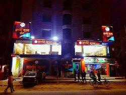 Ruposhi Bangla Restaurant