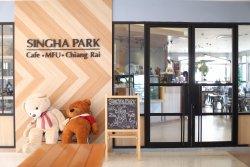 Singha Park Cafe