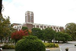 Kyoto University