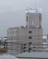 Hotel Century Shimanto