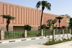 Muzeum Luksorskie