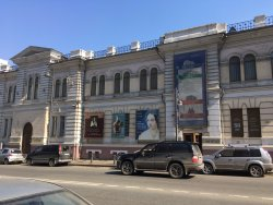 ‪Primorye State Art Gallery‬