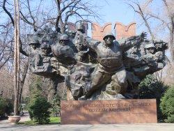 Glory Memorial