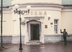 Museum Staraya Apteka