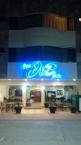 Hotel D&B Suites
