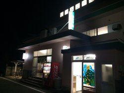 Midori Yu